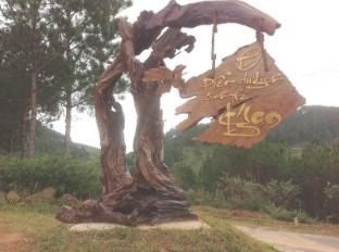 Klan Eco Resort