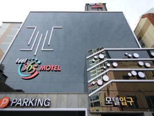 Feel 365 Motel