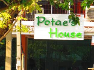 Potaes House