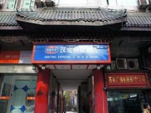 Hanting Hotel Chongqing Shangqingsi Zhongshan Third Road Branch