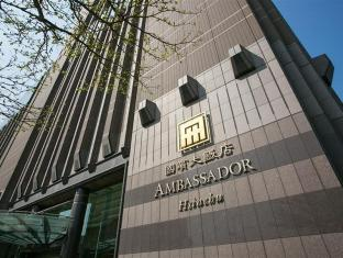 /fr-fr/ambassador-hotel-hsinchu/hotel/hsinchu-tw.html?asq=jGXBHFvRg5Z51Emf%2fbXG4w%3d%3d