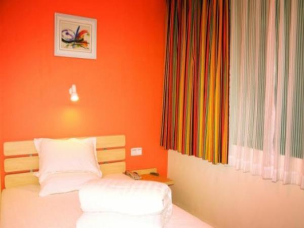 7 Days Inn Yuncheng Zhongyin Branch Yuncheng