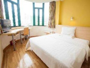 7 Days Inn Wuhan Zongguan Branch