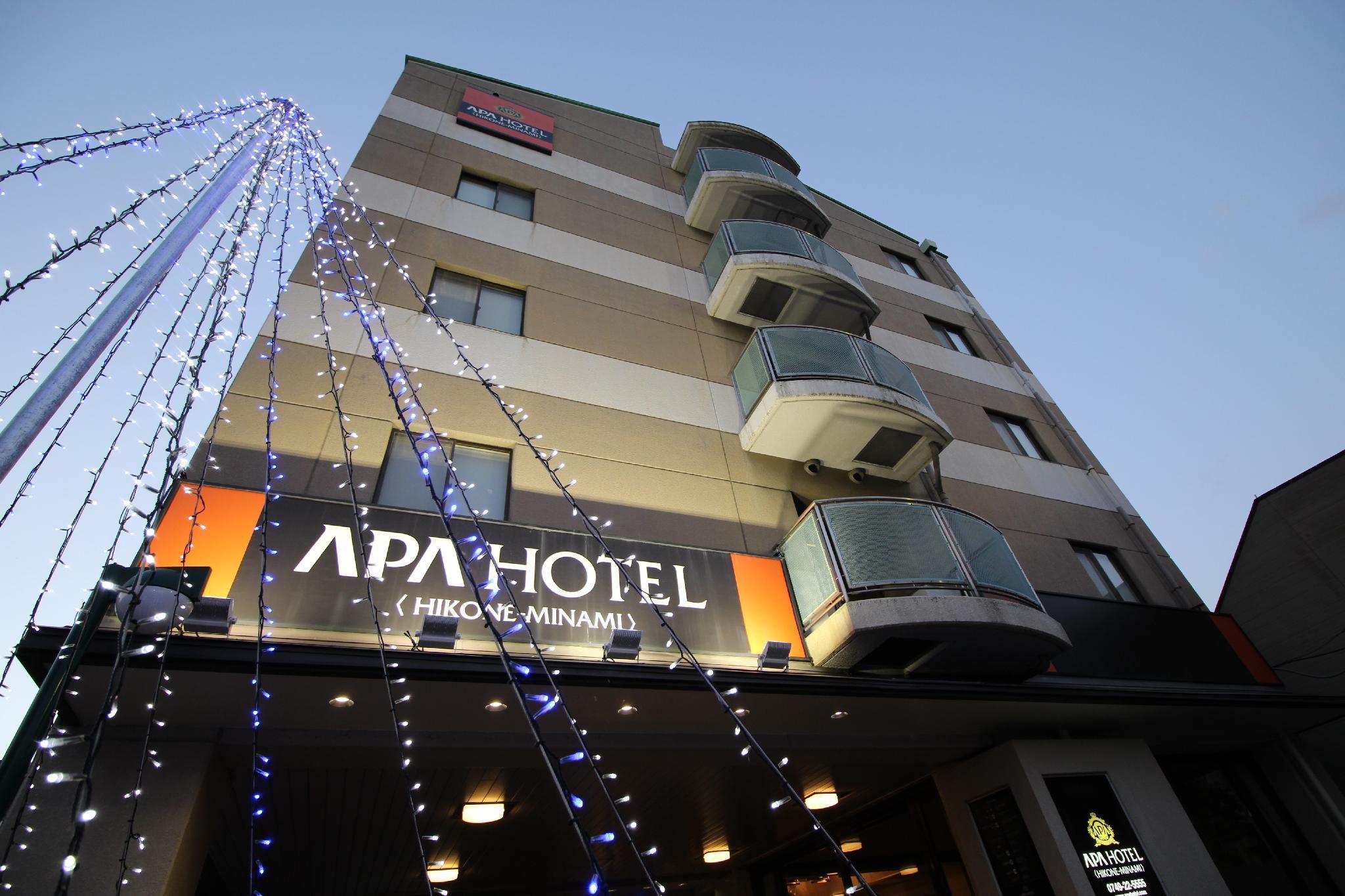 APA Hotel Hikone Minami