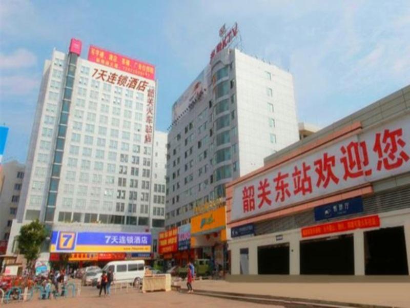 7 Days Inn Shaoguan Railway Station Branch