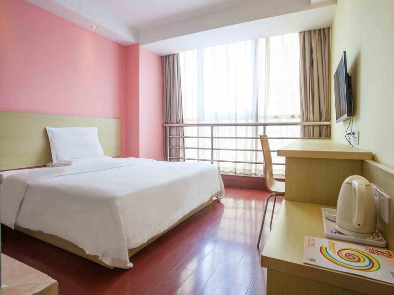 7 Days Inn Shantou City Government Branch
