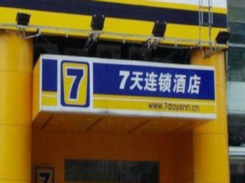 7 Days Inn Jingdezhen Raiway Station Remmin Plaza Hotel