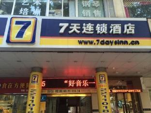 7 Days Inn Huizhou Huicheng Xi Lake Branch