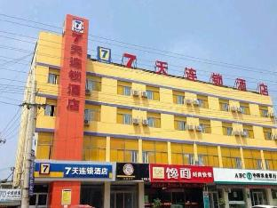 7 Days Inn Heze Shan County Bus Station Branch - 861110,,,agoda.com,7-Days-Inn-Heze-Shan-County-Bus-Station-Branch-,7 Days Inn Heze Shan County Bus Station Branch