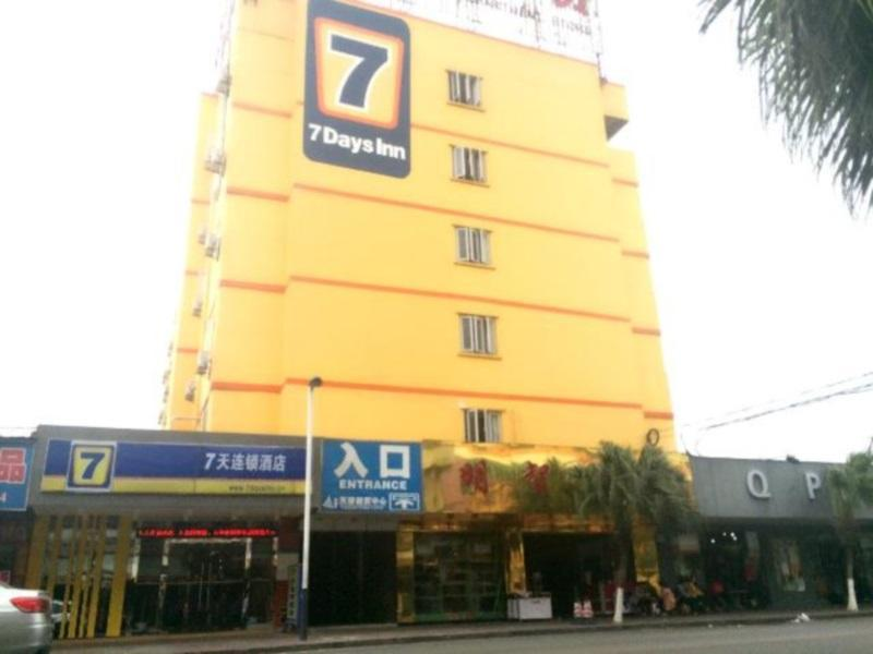 7 Days Inn Dongguan WomenandChildren Hospital Branch