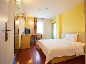 7 Days Inn Changsha Red Star Exhibition Center Branch