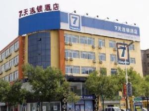 關於7天連鎖酒店濱州渤海十路濱醫附院店 (7 Days Inn Binzhou Bohai Shi Road Binyifuyuan Branch)