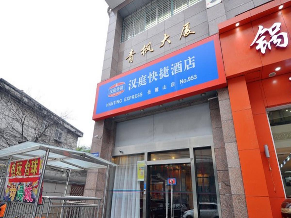 Hanting Hotel Changsha Yuelu