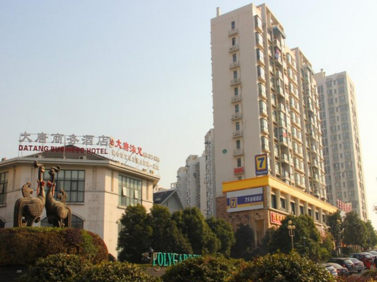 7 Days Inn Wuhan Jiangxia Zhifang Train Station