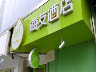 Hi Inn Shanghai Caoyang Road Branch