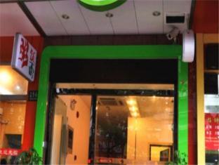 Hi Inn Shanghai Dahua 3rd Road Branch