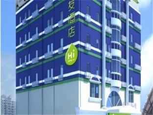 Hi Inn Shanghai Zhongshan Park Branch