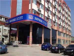 Hanting Hotel Shanghai Nan Liu Highway Branch