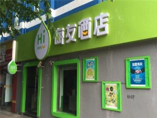Hi Inn Shanghai Damuqiao Branch