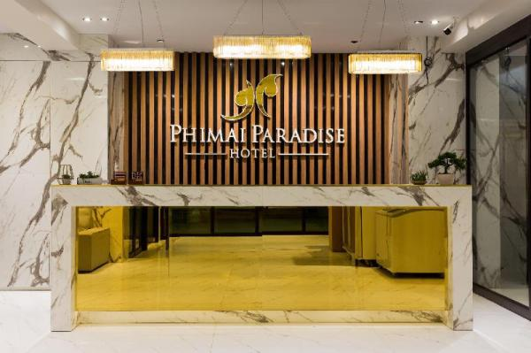 Phimai Paradise Hotel Nakhonratchasima