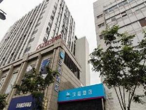 Hanting Hotel Hangzhou Westlake New Branch