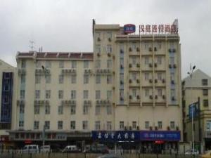 Hanting Hotel Suzhou Donghuan Road Branch