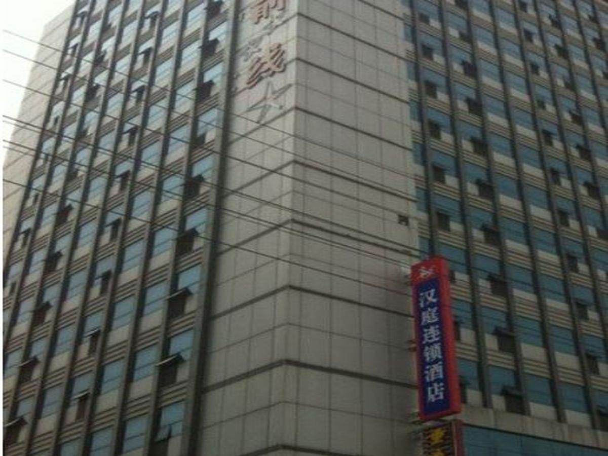 Hanting Hotel Suzhou Wujiang Development Zone Branch