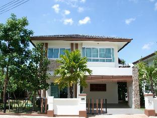 House and View 3 เฮาส์ แอนด์ วิว 3