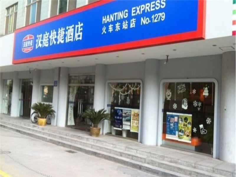 Hanting Hotel Guangzhou East Railway Station