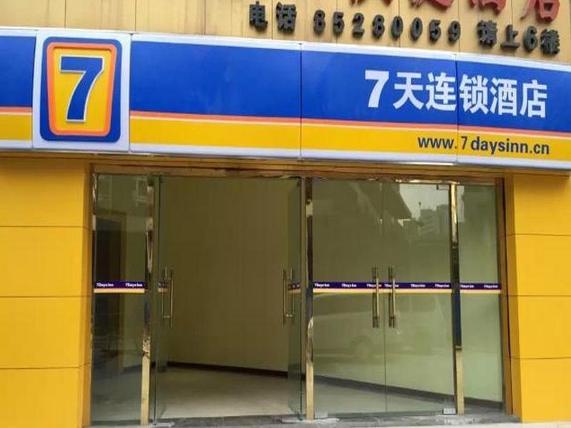 7 Days Inn Xian West Changan Street University City