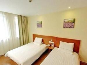 หานติง โฮเต็ล เฉินโจว กัว ชิง หนาน โร้ด (Hanting Hotel Chenzhou Guo Qing Nan Road)