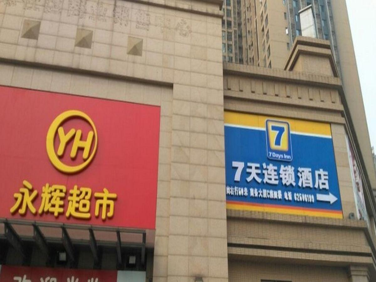 7 Days Inn Chongqing Yangren Street International Community Branch
