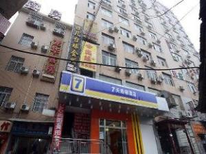 7 Days Inn Changsha Jingwanzi International Furniture Square Branch