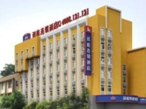 Hanting Hotel Hengyang Lianhu Plaza Branch
