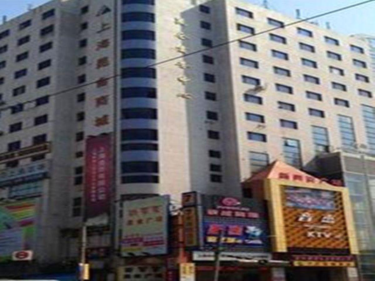 7 Days Inn Shanghai Changshou Road Subway Station Yaxin Life Square Branch