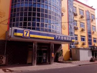 7 Days Inn Shanghai Zhangjiang High-Tech Park Branch