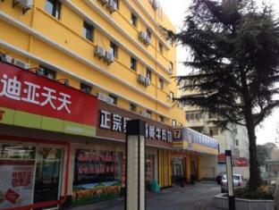7 Days Inn Shanghai Old Minhang Jiangchuan Road Branch