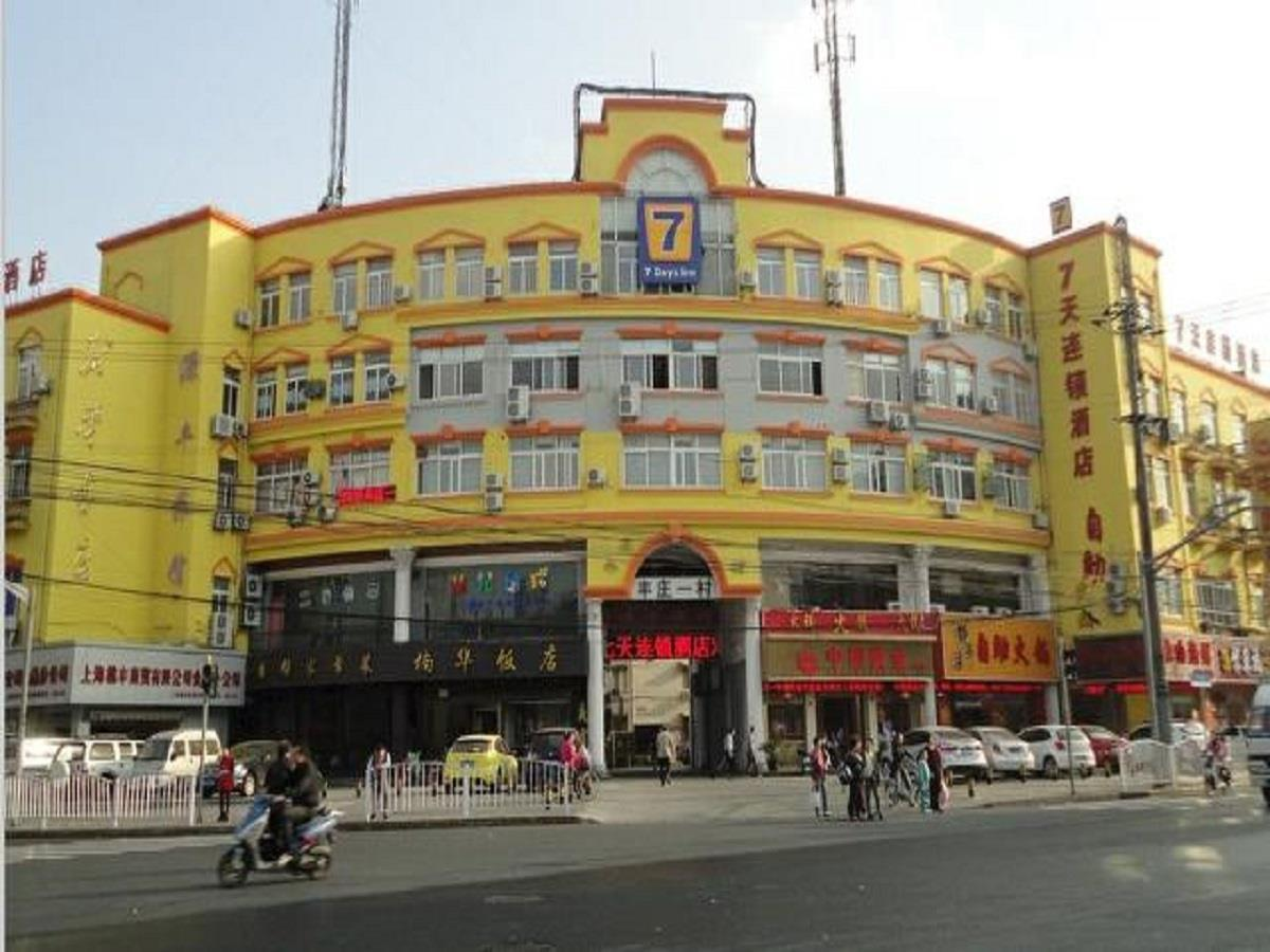 7 Days Inn Shanghai Caoan Road Textile Market Fengzhuang Branch