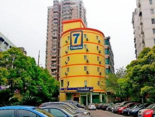 7 Days Inn Shanghai Wuning Caoyang Road Subway Station Branch