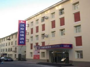 Hanting Hotel Shenyang Zhongshan Square Branch