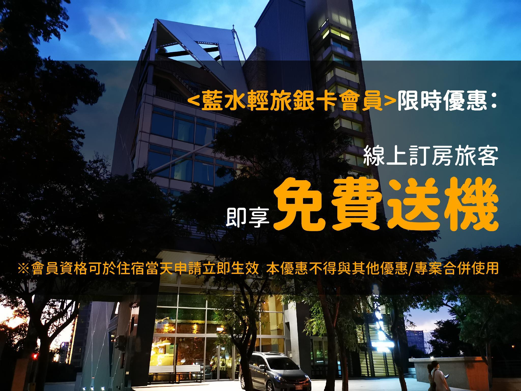 Bluewater Hotel Taoyuan Airport Free Airport Drop Off