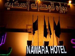 Nawara Al Raed