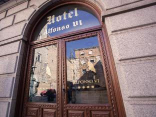 Hotel Alfonso VI Toledo - Entrance