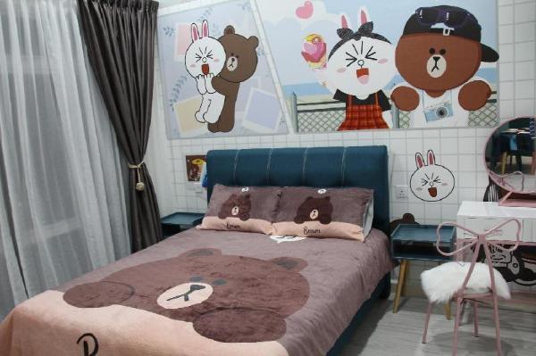 [WOW]*Line Friends Home*Near Ikea/Aeon/Water Park Johor Bahru