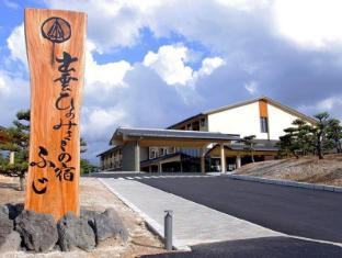 Ryokan Izumohinomisaki no Yado Fuji