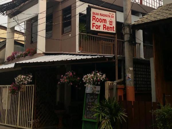 Baan Rachaya Chiang Mai