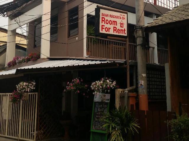 บ้านรชญา – Baan Rachaya