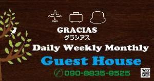 Gracias Guest House