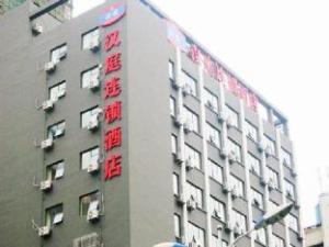 Hanting Hotel Zunyi Zhonghua Road Branch