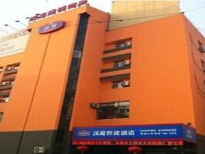Hanting Hotel Weinan Railway Station Branch